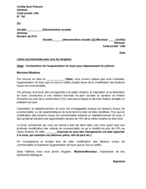 Exemple De Lettre De Motivation Facteur Exemple Lettre De Motivation Pour La Poste Facteur