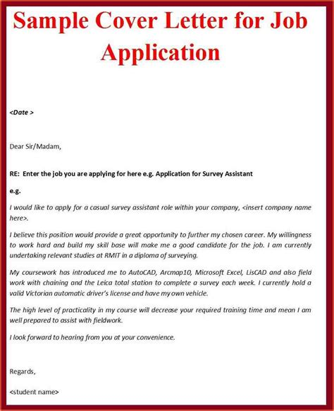 sle of simple cover letter for job application cover