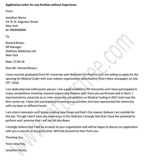 sle application letter for without experience sle application letter for club membership free letters