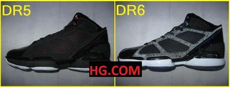 harga sepatu basket adidas kw