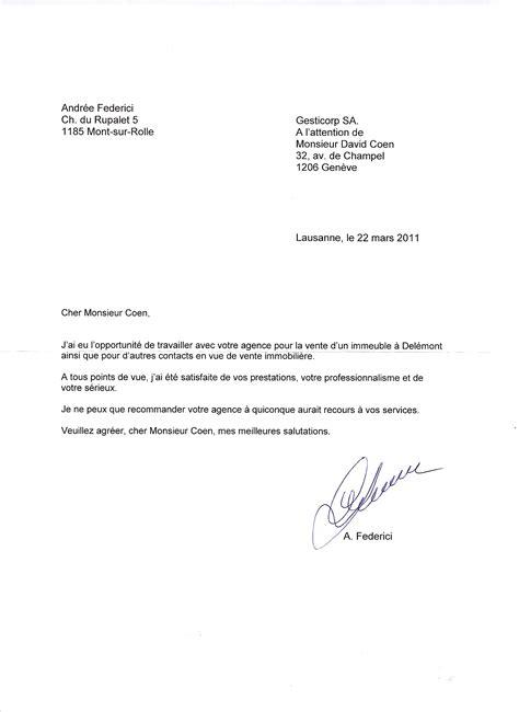 Employment Letter Que Es que es una cover letter image collections cover letter