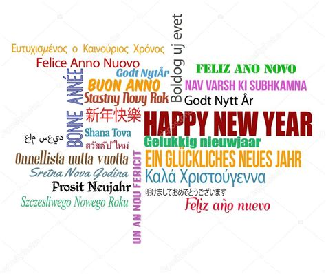 happy new year in singapore language 28 images happy