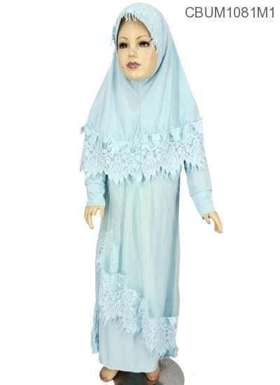 Gamis Jersey Polos Zema Biru Muda Sale gamis anak renda jersey elsa baju muslim anak murah batikunik