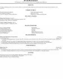 construction and extraction resume sles