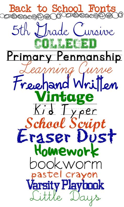 14 must have back to school ideas pinkwhen 14 free fonts for back to school tip junkie