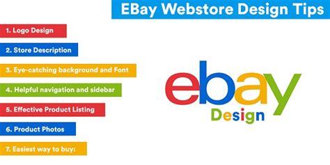 webstore your own ebay storefront ebay webstore design tips ebusiness guru