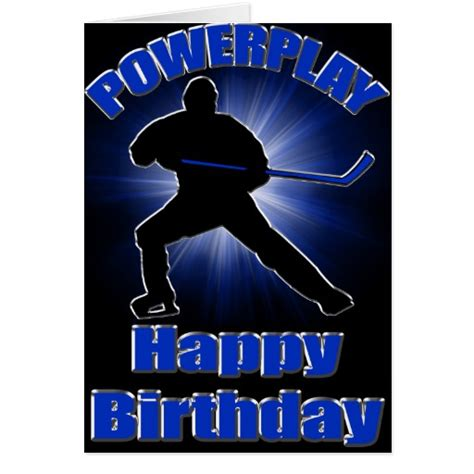 printable birthday cards hockey powerplay hockey birthday card zazzle