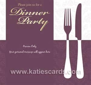 invitation e card e cards