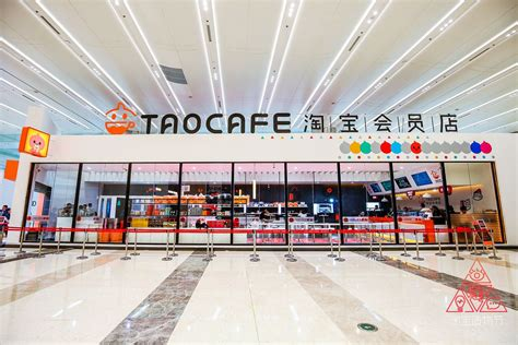 alibaba store photos alibaba showcases a partially automated caf 233 at
