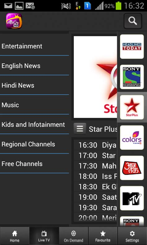 Tv Mobil Hd nexgtv hd mobile tv live tv android apps on play
