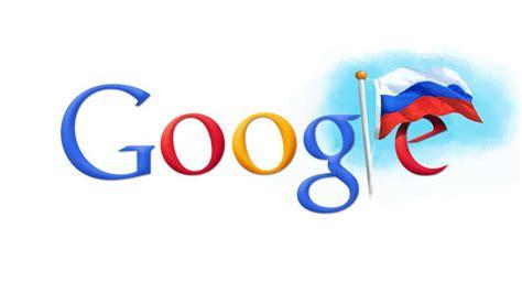 russia google r 250 ssia amea 231 a google c 243 digo fonte