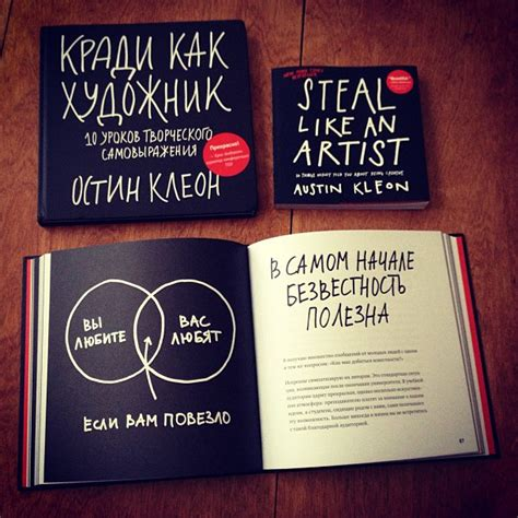 libro steal like an artist austin kleon blog posts tagged show your work