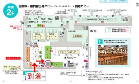 narita airport floor plan narita airport map access narita international airport