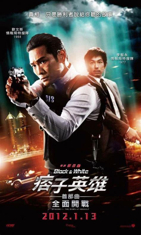 film china white buy black white eposide 1 the dawn of assault dvd chines
