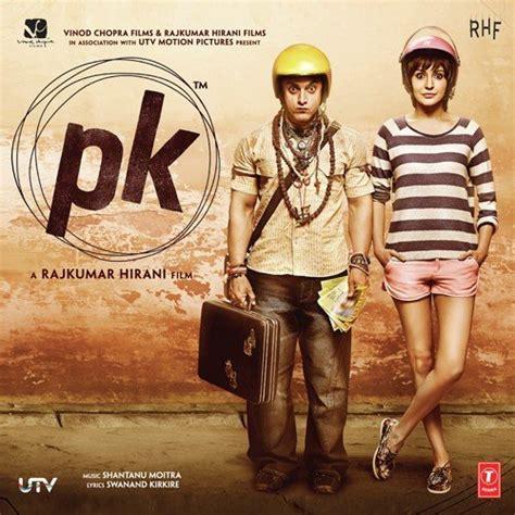 pk songs  hindi  pk mp