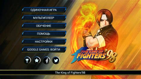 the king of fighters 98 apk the king of fighters 98 jeux pour android t 233 l 233 chargement gratuit the king of fighters 98