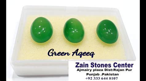 Green Aqeeq Stone   Yemeni Aqeeq Stone Price   Best Aqeeq