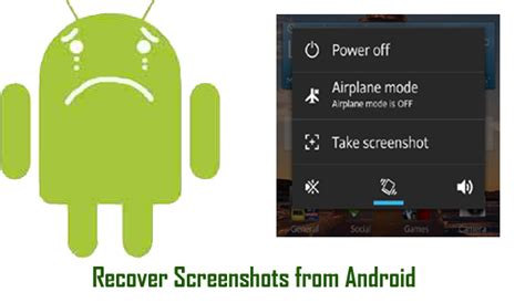 recover from android how to recover deleted screenshots from android