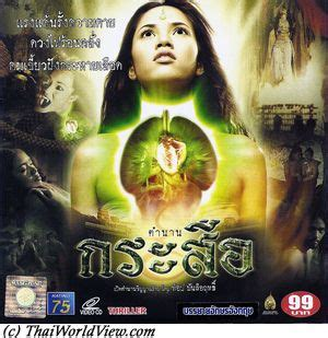 film horor thailand demonic beauty search php