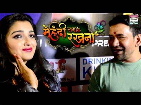 download film laga full amrapali dubey dinesh lal yadav nirahua promoting mehandi
