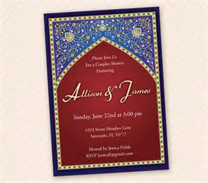moroccan themed bridal shower invitation by llpapergoods on etsy