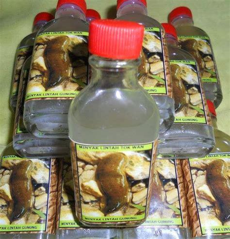 Minyak Lintah Tok Wan honey vitamin e herba naturactor original china