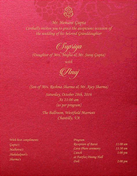 Wedding Card Hs Code by Invitation Card Hs Code Choice Image Invitation Sle