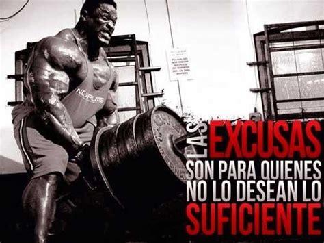 imagenes emotivas de gym potentes imagenes de gym con frases que motivan imagenes