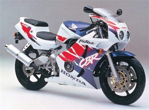 Image Gallery Honda Cbr 400