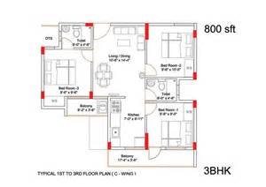 Indian House Plan For 800 Sq Ft 800 Sq Ft House Plans South Indian Style