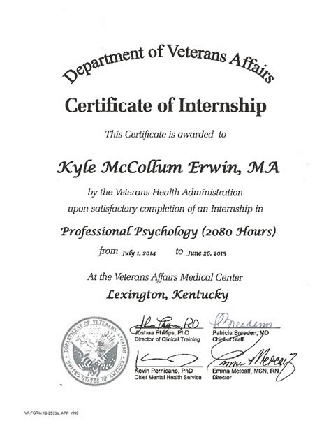 letter of certification for completion of internship certificate of internship completion