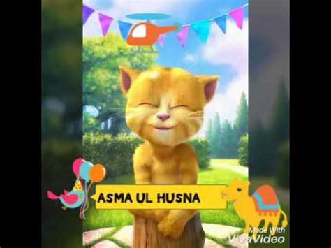 download mp3 lagu islami asmaul husna asma ul husna lagu anak islami menghafal 99 nama allah