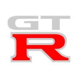Nissan Gtr Logo Nissan Skyline Logo