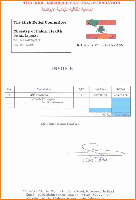business invoice template excel 8 invoice for donation ledger paper