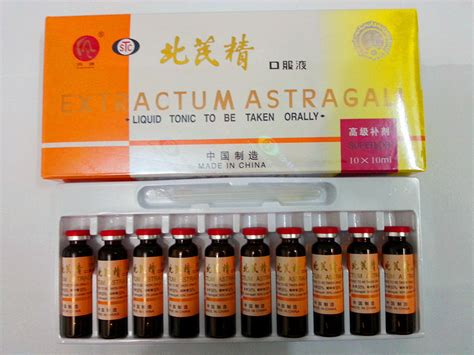 Extractum Astragali energy drinks astragali extract buy names of energy