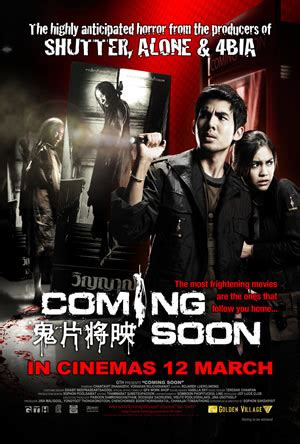 film horor thailand coming soon my story my heart my life my love my dream