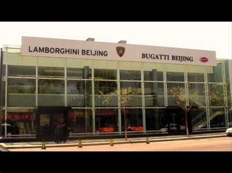 bugatti dealership bugatti dealer youtube