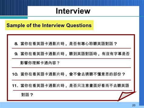 analog layout interview questions pdf leya s presentation ppt