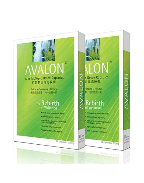 Aloe Rid Detox Shoo by Avalon Aloe Detox Pack 2 X 60caps