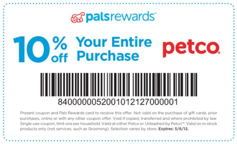 dog food coupons petco my cny mommy petco 10 off purchase store coupon