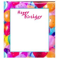 birthday border birthday balloon border clipart gclipart com
