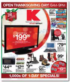 best tv online deals black friday kmart thanksgiving sale 2011 shop deals on thanksgiving