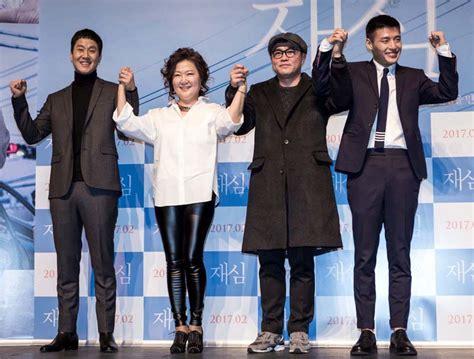 film korea new trial 대한민국을 뒤흔든 택시기사 살인사건을 토대로 재구성한 영화 재심