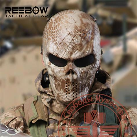 skulls that belinda peregrin wears in hair nomad camouflage tactical masks outdoor military wargame