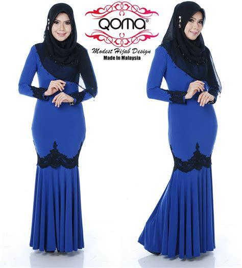 Baju Raya Blue baju raya color royal blue newhairstylesformen2014