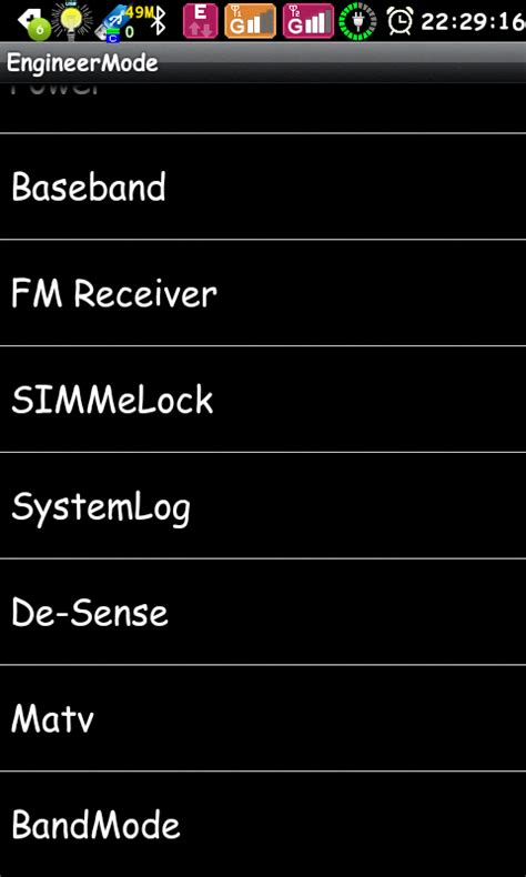 engineer apk engineer mode mtk shortcut 1 5 apk android tools apps