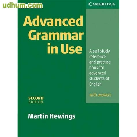 libro advanced grammar in use libros cambridge para aprender ingl 201 s