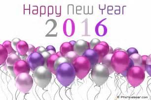 happy new year 2016 shayari in newsread in