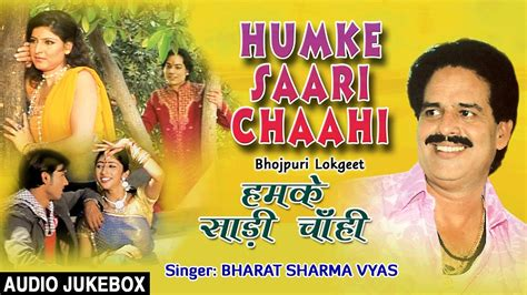 mp song r mp bhojpuri puvi song mp3 6 08 mb music paradise pro