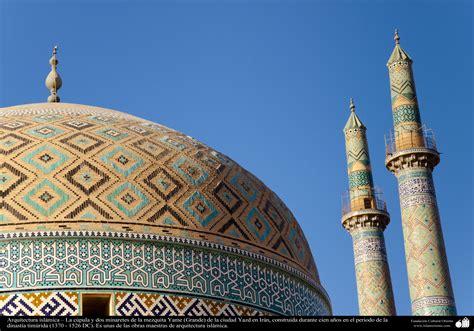 mahoma el gua tipos de arcos en el arte del islam hay muchos tipos de thinglink